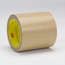 3M Adhesive Transfer Tape 9458 Clear, 12 in x 60 yd 1 mil, 4 rolls per case